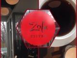 Zola Bistro–Brunch